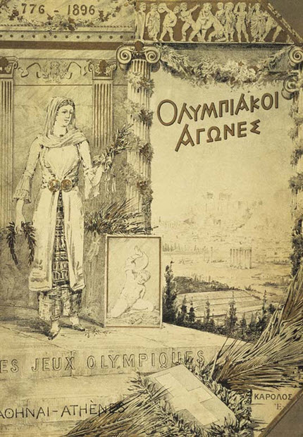 Poster_Athenes1896