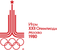 200px-Logo_Moscou_1980