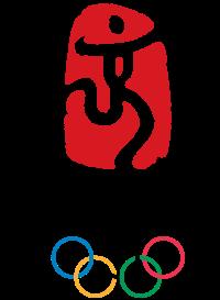 Logo_Pekin_2008